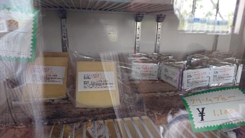 ラッテバンビーノ の人気のチーズ