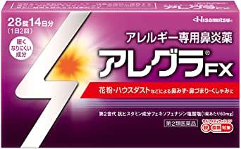 アレルギー専用鼻炎薬・アレグラFX