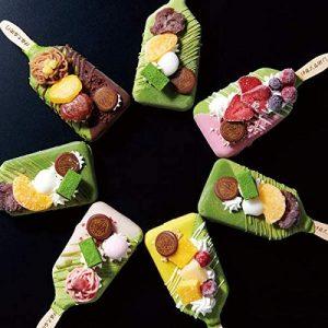 在宅勤務 テレワーク プレゼント ナッツ 美味しい おしゃれ きれい アイス 和風