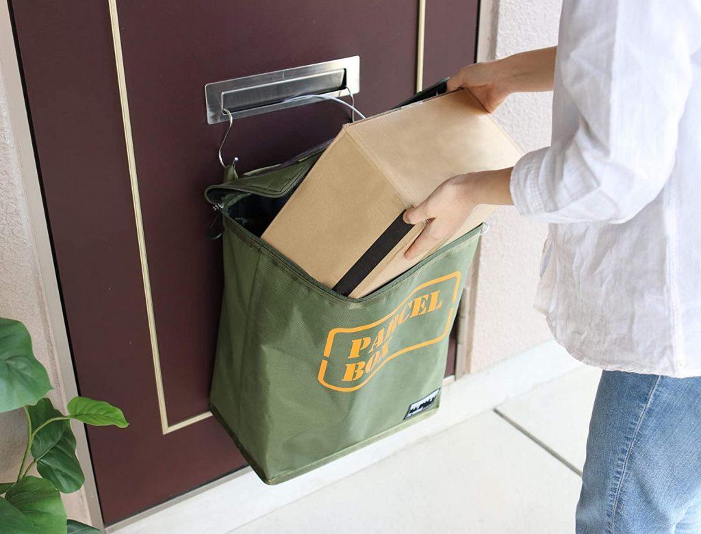 ヤマソロ(Yamasoro) デザイン小物 おりたたみ 宅配 ボックス ドア ひっかける 新聞受け 小さい アパート コーポ マンション Amazon