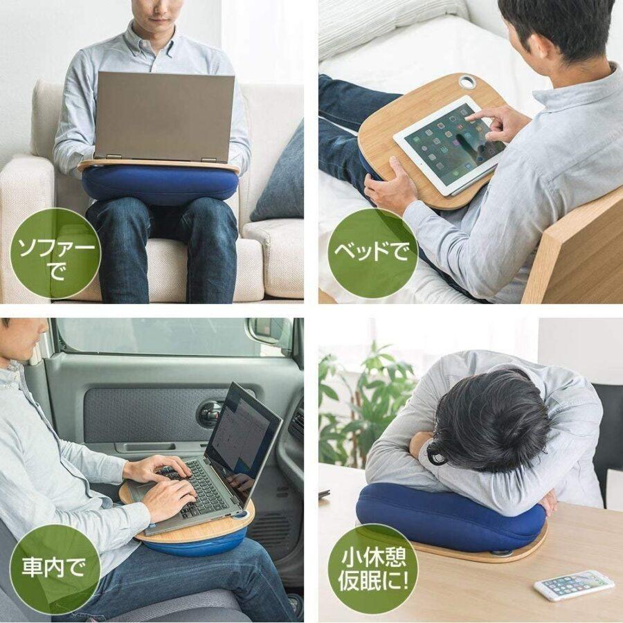 CIKALIN 在宅勤務 テレワーク 座椅子 膝上テーブル テーブルクッション ひざ 足 痛くない 便利 使える