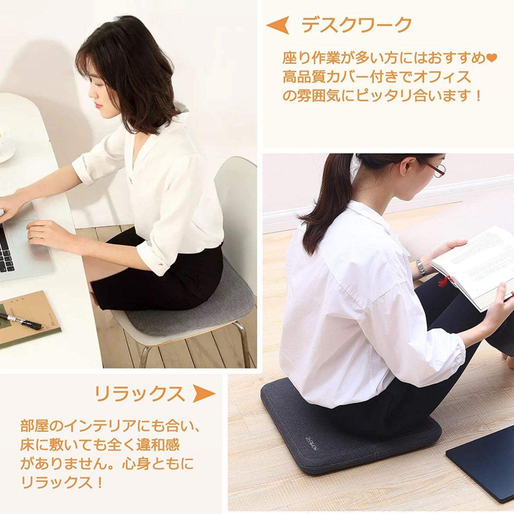 HOMEFIT(ホームフィット)ゲルクッション リラックス デスクワーク  テレワーク 在宅勤務 2020 腰 背中 おすすめ ジェルクッション ハニカム 腰痛 ランキング 評判 比較 日本 評価