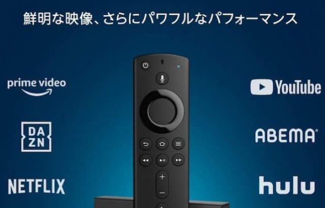 自宅のテレビでアニメ・映画・ドラマ等が見放題。Amazon プライムビデオを楽しもう。「fire tv stick 4K」があれば自宅生活が加速します。