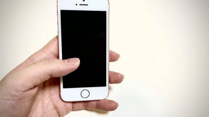 iPhoneが通話中に勝手に通話が切れる!何もしていないのに「通話状態が切れる」主な原因と解決案をいろいろ調べてみた。