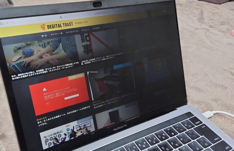Mac ノート ノートパソコン ディスプレイ 覗き見防止 着脱式 マグネット 便利 見にくくない 使いやすい 屋外 プレゼン おすすめ