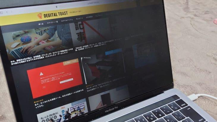 ノートパソコンの覗き見を防止!屋外で作業する人におすすめの脱着式ディスプレイスクリーン。