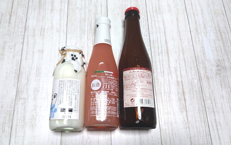 KALDI 「ヨーグルトのお酒・ネコラベル」「ペリー二」「シードルドゥー」