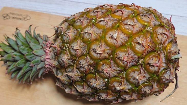 【正直レビュー】台湾パインは本当に美味しいのか?美味しいんです。