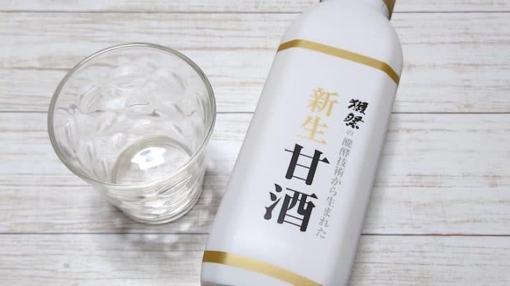 【獺祭・新生甘酒】免疫細胞を活性化する獺祭・新生甘酒。人生で初めて美味しいと思える甘酒に出会えました。